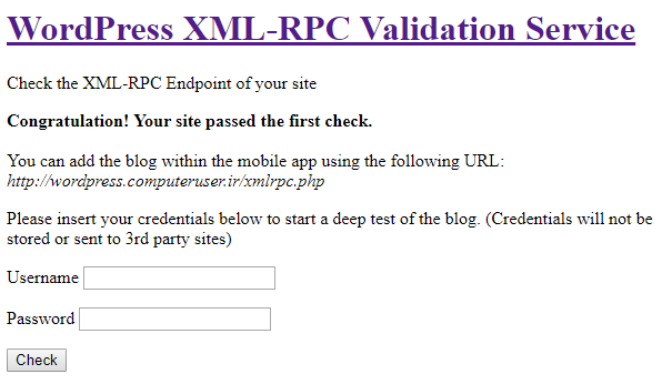 مرحله دوم بررسی XML-RPC وردپرس از نظر صحت عملکرد